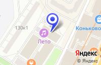 Схема проезда до компании КБ РОССИЙСКИЙ БАНК РАЗВИТИЯ в Москве