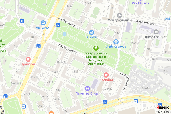 Ремонт телевизоров Улица 2 я Песчаная на яндекс карте