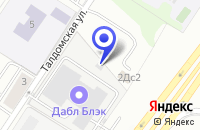 Схема проезда до компании БУРОВАЯ КОМПАНИЯ ГИДРОКОМПЛЕКТ-М в Москве