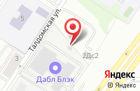 Схема проезда до компании Главрыба в Москве