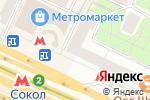 Схема проезда до компании Купола Торг в Москве