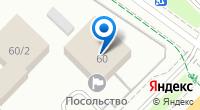Компания Посольство Швеции в г. Москве на карте