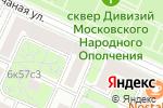 Схема проезда до компании Astarta в Москве
