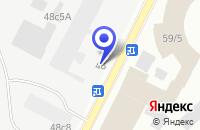 Схема проезда до компании СЕРВИС-ФИРМА ВЫСТАВКОМ в Москве