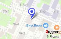 Схема проезда до компании КОНСАЛТИНГОВАЯ КОМПАНИЯ ИНТАЛЕВ КОМПАНИЯ в Москве
