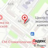 ООО Строй-мода М