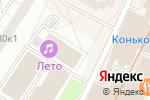 Схема проезда до компании 4x4 в Москве