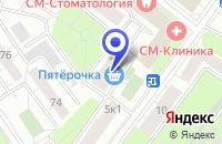 Схема проезда до компании № 13 в Москве