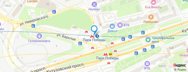 метро Парк Победы