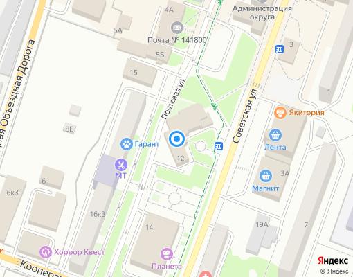 Управляющая компания «Шмотки» на карте Дмитрова