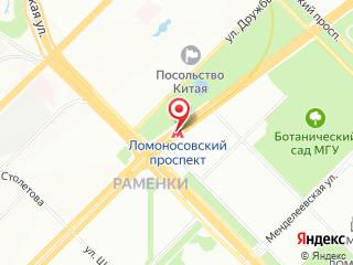 Ремонт холодильника у метро Ломоносовскии проспект