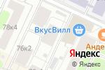 Схема проезда до компании КБ Пойдём! в Москве