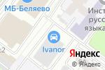 Схема проезда до компании Паркинг в Москве
