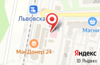 Схема проезда до компании Династия в Подольске