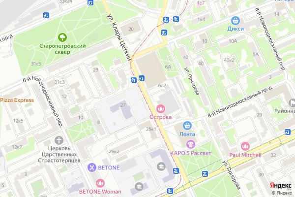Ремонт телевизоров Улица Клары Цеткин на яндекс карте
