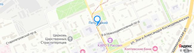 улица Клары Цеткин