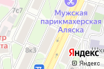 Схема проезда до компании Это ещё цветочки в Москве