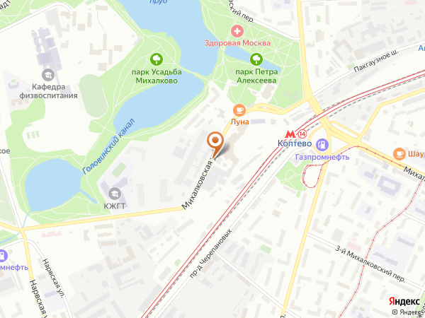 Остановка Ф-ка им. Петра Алексеева в Москве