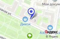 Схема проезда до компании СТУДИЯ МЕБЕЛИ АДРИАТИКА в Москве