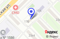 Схема проезда до компании АЛЬТУМ ГРУПП в Москве
