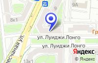 Схема проезда до компании АПТЕКА СМИ-СОЦИУМ в Москве