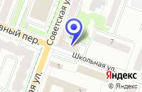 Схема проезда до компании ТФ НИКОЛЬ XXI в Дмитрове