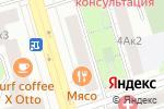 Схема проезда до компании ПЛАНЕТА КВЕСТОВ в Москве