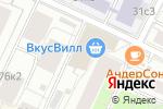 Схема проезда до компании РОСФУД в Москве