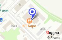 Схема проезда до компании АВАРИЙНО-ДИСПЕТЧЕРСКАЯ СЛУЖБА ДЕЗ РАМЕНКИ в Москве