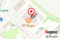 Схема проезда до компании Сербско-Русский Деловой Клуб в Москве
