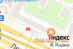 Схема проезда до компании Чудо в Москве