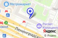 Схема проезда до компании ЛОМБАРД КРЕДИТНИКЪ в Москве
