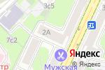 Схема проезда до компании ЕИРЦ района Сокол в Москве
