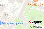 Схема проезда до компании Чистое Золото в Москве