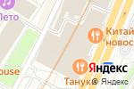 Схема проезда до компании Гамарджоба в Москве