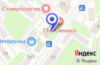 Схема проезда до компании ИНСТИТУТ ПОВЫШЕНИЯ КВАЛИФИКАЦИИ АТОМЭНЕРГО в Москве