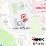 Средняя общеобразовательная школа №727