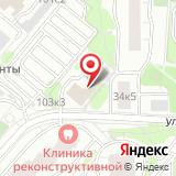 Управа Обручевского района
