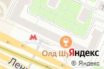 Схема проезда до компании Art Holz в Москве
