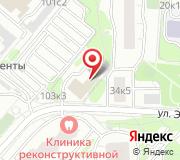 Управление Обручевского района