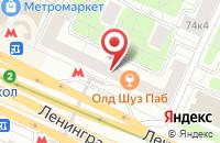 Схема проезда до компании Арт-Декор Строй в Москве