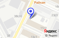 Схема проезда до компании ПТФ ТЕРМО-V в Истре