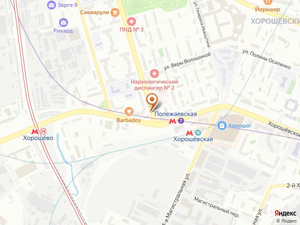 Остановка Метро Полежаевская в Москве