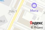 Схема проезда до компании Клоп Контроль в Москве