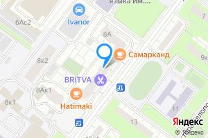 Сдается однокомнатная квартира в Москве м. Беляево, улица Академика Волгина, 8А