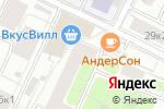 Схема проезда до компании La Belle в Москве