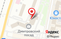 Схема проезда до компании Северное Подмосковье в Дмитрове