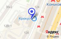 Схема проезда до компании МАГАЗИН КЛАССИКА МЕБЕЛИ в Москве