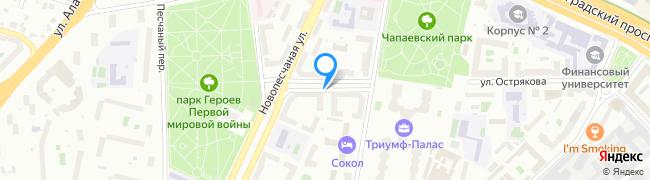 улица Луиджи Лонго