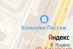Схема проезда до компании Belcanto в Москве